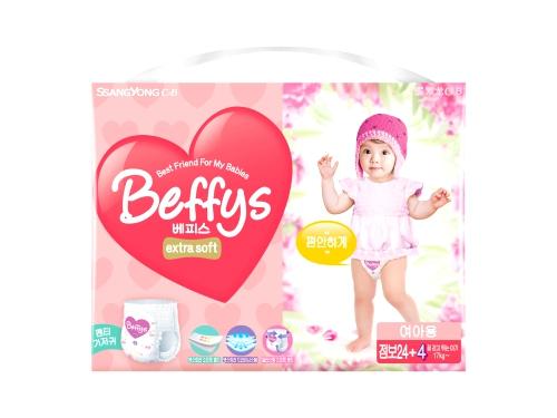 Подгузник Beffy's extra soft  д/девочек XXL более 17кг/28шт, вид 1