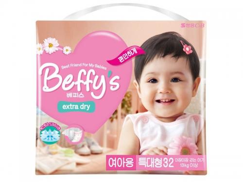 Подгузник Beffy's extra dry  д/девочек XL более 13кг/32шт, вид 1