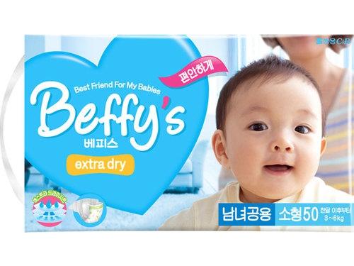 Подгузник Beffy's extra dry  д/детей S 3-8кг/50шт, вид 1