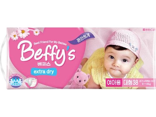 Подгузник Beffy's extra dry д/девочек L 9-14кг/38шт, вид 1