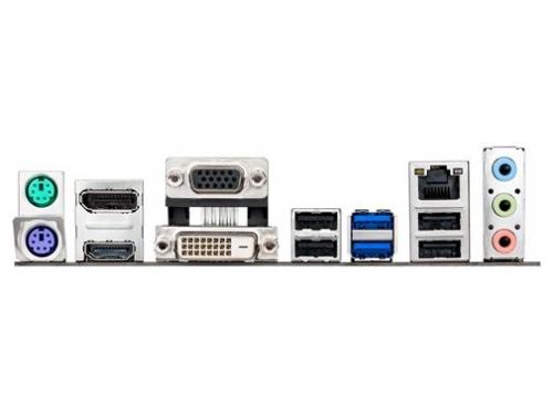 ����������� ����� ASUS Q87M-E (mATX, LGA1150, Intel Q87, 4xDDR3), ��� 3