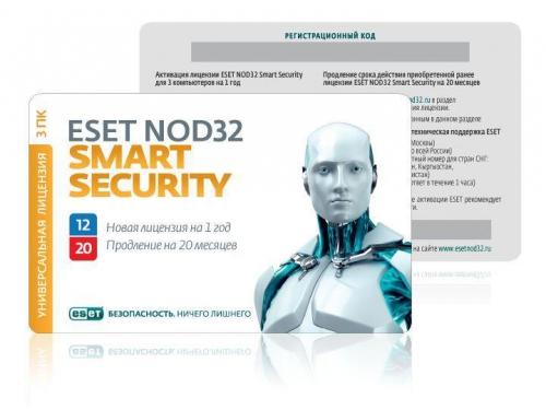Программное обеспечение ESET NOD32 Smart Security