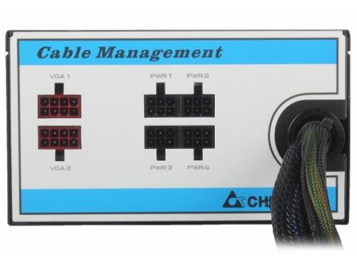 Блок питания Chieftec 550W CTG-550C (ATX v2.3, APFC, Fan 12 см, съёмные кабели), вид 3