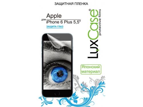 Защитная пленка для смартфона LuxCase для защиты глаз, Apple iPhone 6 Plus, 5.5'' (81211), вид 1