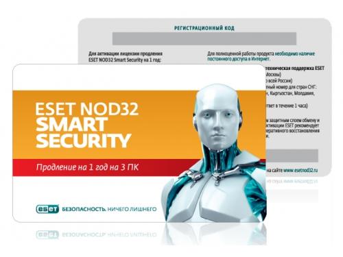 Программа-антивирус ESET NOD32 Smart Security (на 3 ПК, универсальная лицензия, ключ-карта), вид 1