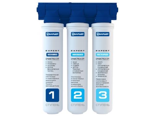 Фильтр для воды Барьер Expert Ferrum (очистка углем), вид 1