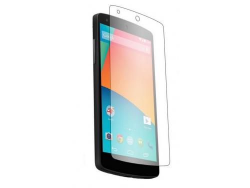 Защитная пленка для смартфона LuxCase 55803, для ASUS ZenFone 3 ZE520KL (F&B), суперпрозрачная, вид 1
