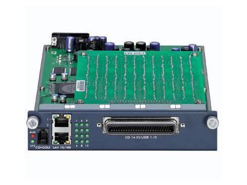 Коммутатор (switch) ZyXEL AAM-1212-53 (неуправляемый, модуль расширения), вид 1