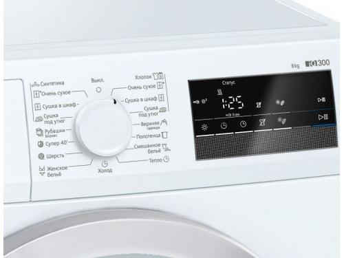 Сушильная машина для белья Siemens WT45H200OE (8 кг, конденсационная), вид 2