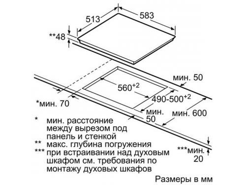 Варочная поверхность Bosch PKF642F17, вид 2