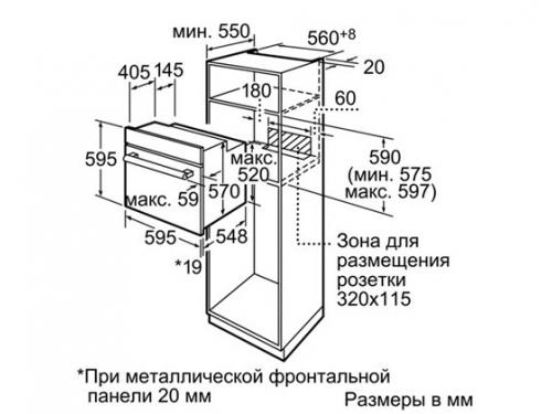 Духовой шкаф Bosch HBN211E4, вид 4
