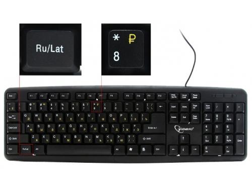 Клавиатура Gembird KB-8320U-Ru_Lat-BL USB, черная, вид 1