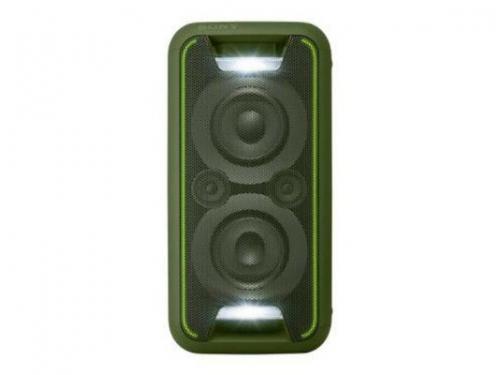 Портативная акустика Sony GTK-XB5G, зеленая, вид 2