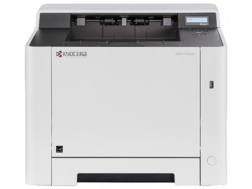 Принтер лазерный цветной Kyocera Eсosys P5026cdn (настольный), вид 1