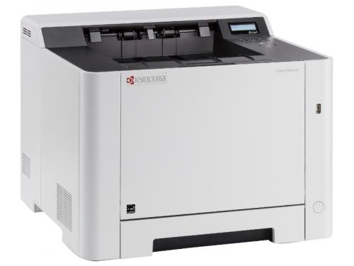 Принтер лазерный цветной Kyocera Eсosys P5026cdn (настольный), вид 2
