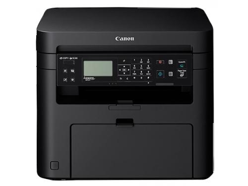 МФУ Canon i-Sensys MF231, черное, вид 1