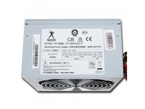 Блок питания In Win IP-S600AQ3-0 600W (IP-S600AQ3-0), вид 2