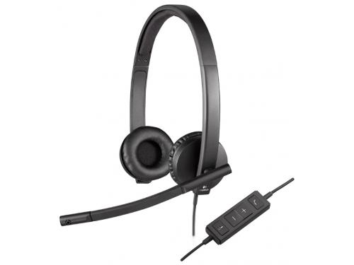 Гарнитура для ПК Logitech USB Headset Stereo H570e, черная, вид 1