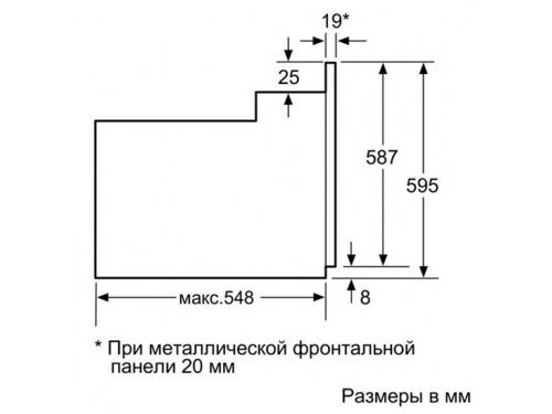������� ���� Bosch HBN231W4, �����, ��� 2