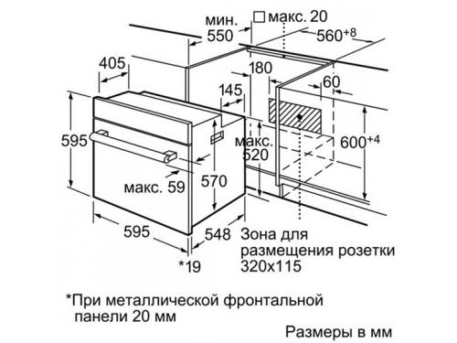 Духовой шкаф Bosch HBN211S4, вид 2