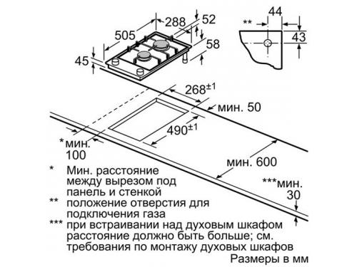 Варочная поверхность Bosch PCD345D, вид 6