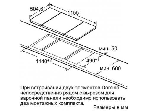 Варочная поверхность Bosch PCD345D, вид 7