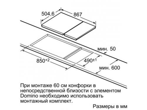 Варочная поверхность Bosch PCX345E, вид 3