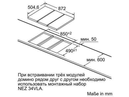 Варочная поверхность Bosch PCX345E, вид 4
