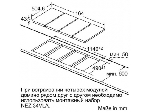 Варочная поверхность Bosch PCD345D, вид 4