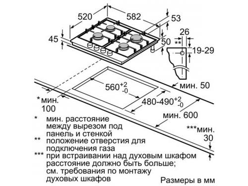 �������� ����������� Bosch PCP616B80E, ��� 2