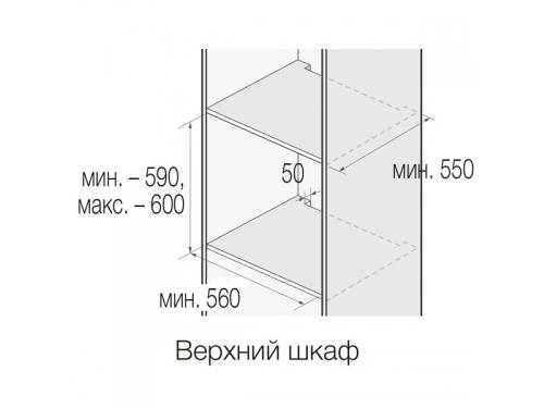 Духовой шкаф Samsung NV70H5787CB, вид 3