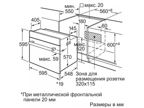 Духовой шкаф Bosch HBA23S150R, серебристый, вид 5
