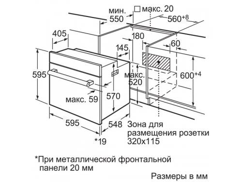 Духовой шкаф Bosch HBA23S140R, коричневый, вид 2