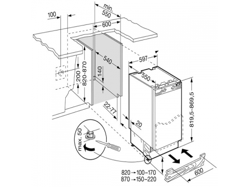 Холодильник Liebherr UIK 1424-23, вид 3