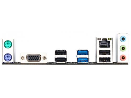 Материнская плата Gigabyte GA-F2A68HM-S1 mATX socFM2+ A68H 2xDDR3 SATA VGA, вид 3
