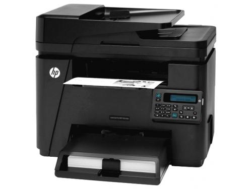 МФУ HP LaserJet Pro MFP M225rdn (CF486A), вид 1