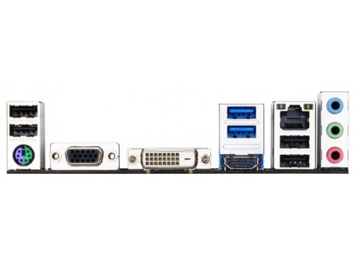 ����������� ����� Gigabyte GA-F2A68HM-HD2 mATX socFM2 A68 2xDDR3 SATA3 VGA/DVI USB 3.0, ��� 2
