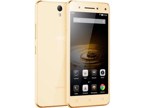 Смартфон Lenovo Vibe S1 Dual Sim, золотистый, вид 3
