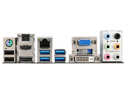 Материнская плата MSI H97M-G43 Soc-1150 H97 DDRIII mATX SATA3  LAN-Gbt +RaiD USB3.0 VGA/DVI/HDMI/DP, вид 3
