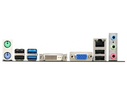 ����������� ����� MSI H81-P33 Soc-1150 H81 DDRIII ATX SATA3 USB3.0 VGA/DVI, ��� 3