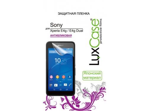 Защитная пленка для смартфона LuxCase  для Sony Xperia E4/ E4 Dual, (Антибликовая), 137х74 мм, вид 1