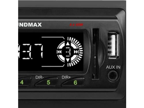 Автомагнитола SoundMax SM-CCR3050F Bl/G, вид 4