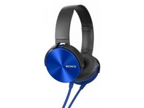 �������� Sony MDRXB450APBQ(�), ��� 2