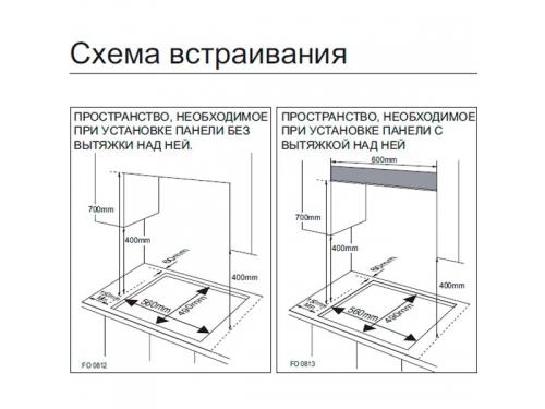 Варочная поверхность Samsung NA64H3030AS, вид 3