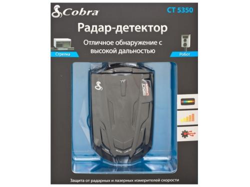 �����-�������� Cobra CT 5350, ��� 2