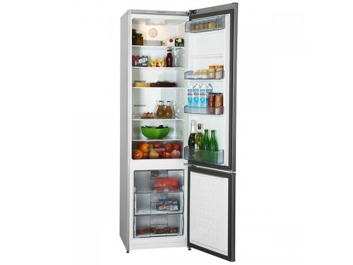 Холодильник Beko CMV 533103 S, вид 1