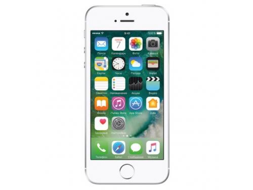 Смартфон Apple iPhone SE 128Gb, серебристый, вид 1