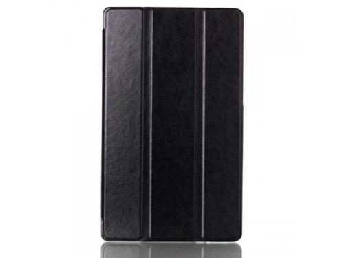 ����� ��� �������� Skinbox slim clips case ���  Lenovo S8-50 (����-������), P-S-LS8-001, ��� 1