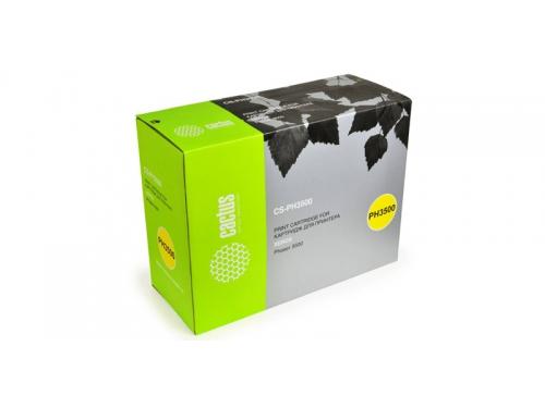 Тонер xerox 006r01462 yellow для workcentre 7120/7125