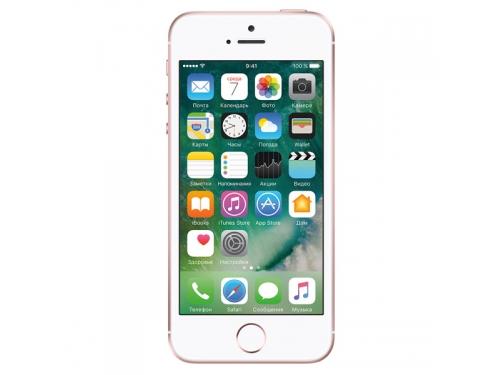 Смартфон Apple iPhone SE 128Gb, серый, вид 3